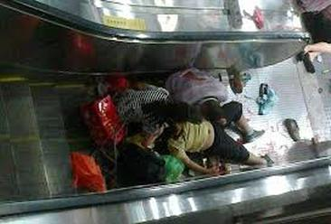 Escalator Accident Victim